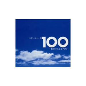 【CD】オムニバス(オムニバス)/発売日:2005/09/22/TOCT-25800///<収録内容...