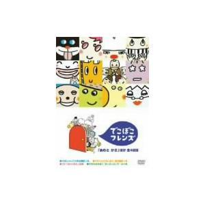 【DVD】/発売日:2005/09/21/PCBE-51666//原作:丸井もも子/鍬本良太郎/<収...