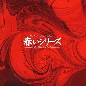 山口百恵/赤いシリーズ シングル・コレクション ebest-dvd