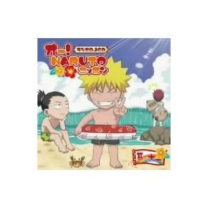 ラジオDJCD オー NARUTOニッポン 其の十一 CD