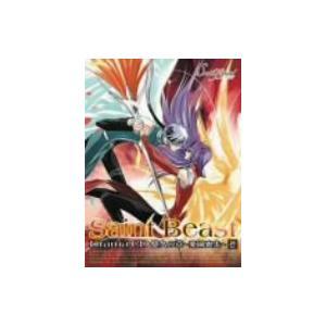 セイント ビースト ドラマCD 悠久の章〜楽園喪失〜第2巻 CD