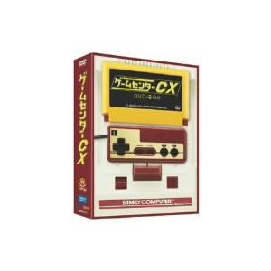 有野晋哉(よゐこ)/ゲームセンターCX DVD−BOX|ebest-dvd