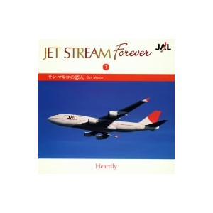 /JET STREAM FOREVER(1)「...の関連商品2