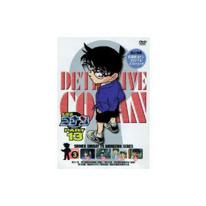 名探偵コナン PART 13 Volume3  DVD