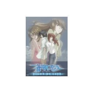 蒼穹のファフナー RIGHT OF LEFT  DVD