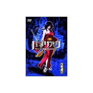バジリスク〜甲賀忍法帖〜第八巻 DVD