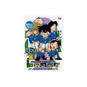 名探偵コナン PART 5 Volume6  DVD