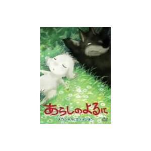 【DVD】/発売日:2006/06/23/TDV-16179D//製作:近藤邦勝 エグゼクティブプロ...