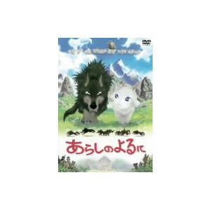 【DVD】/発売日:2006/06/23/TDV-16140D//製作:近藤邦勝 エグゼクティブプロ...
