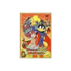 【DVD】/発売日:2006/07/28/BIBA-6700//製作:坂井宏先/吉井孝幸 プロデュー...