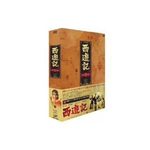 西遊記 DVD−BOXI|ebest-dvd