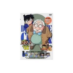 名探偵コナン PART.14 Vol.9  DVD