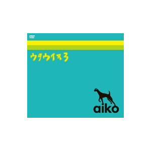 【DVD】aiko(アイコ)/発売日:2006/09/20/PCBP-51858///<収録内容>(...