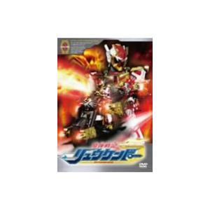 魔弾戦記 リュウケンドー 8 DVD