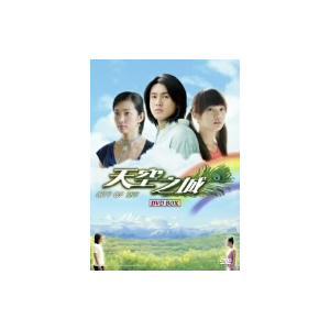 天空之城〜CITY OF SKY〜DVD−BOX...