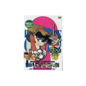 名探偵コナン PART.15 Vol.1  DVD