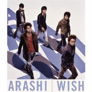 嵐/WISH(通常盤)