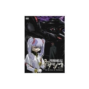 劇場版 機動戦艦ナデシコ -The princes of darkness- DVD