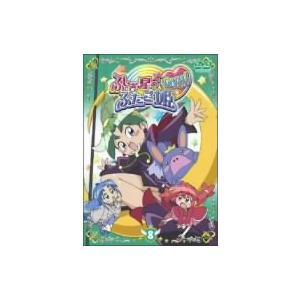 ふしぎ星の ふたご姫 Gyu  8  DVD