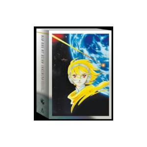 竹宮恵子 DVD-BOX
