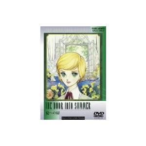 夏への扉  DVD