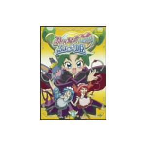 ふしぎ星の ふたご姫 Gyu  11  DVD