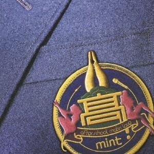 MINT/アフター・スクール・メイキン・ラブ|ebest-dvd