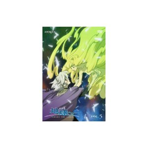 地球へ… VOL.5  DVD