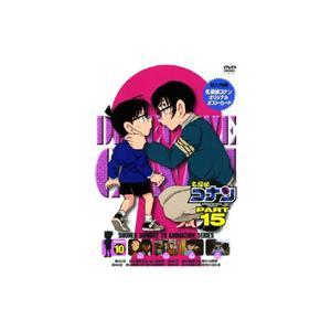 名探偵コナン PART15 vol.10