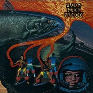 ハービー・ハンコック/洪水 ライヴ・イン・ジャパン'75