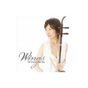チェン・ミン/WINGS〜The Best of Chen Min〜(DVD付)