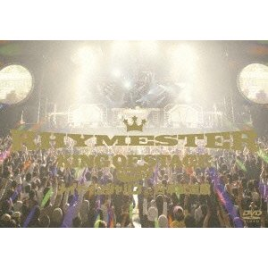 RHYMESTER/KING OF STAGE Vol.7〜メイドインジャパン at 日本武道館〜|ebest-dvd