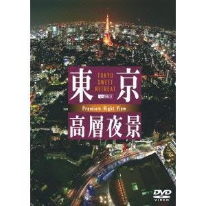 【DVD】/発売日:2007/11/29/SDA-80///<収録内容>六本木(六本木ヒルズ・東京シ...
