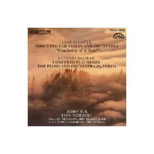 スーク/ヤナーチェク:ヴァイオリン協奏曲「魂のさすらい」|ebest-dvd