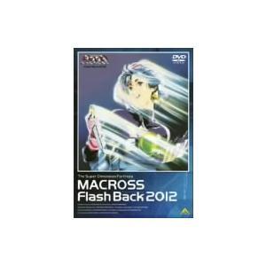 超時空要塞マクロス Flash Back 2012 ebest-dvd