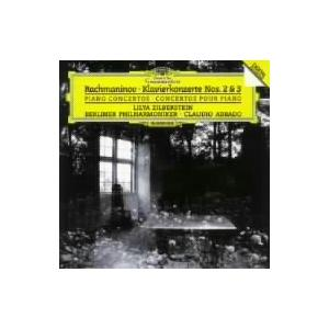 ジルベルシュテイン/ラフマニノフ:ピアノ協奏曲第2番&第3番|ebest-dvd