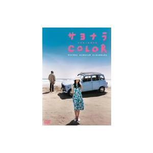 【DVD】竹中直人/原田知世(タケナカ ナオト/ハラダ トモヨ)/発売日:2008/02/08/TB...