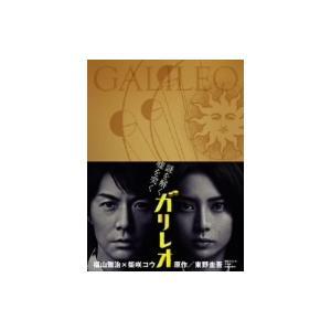 ガリレオ DVD−BOX