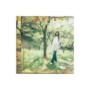 中原麻衣/メトロノームエッグ  CD