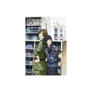 図書館戦争 第四巻 DVD