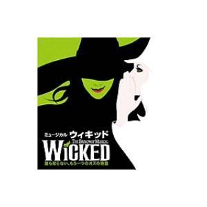 【CD】劇団四季(ゲキダンシキ)/発売日:2008/07/23/UCCS-1125///<収録内容>...