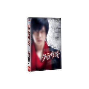 【DVD】山下智久(ヤマシタ トモヒサ)/発売日:2008/09/16/TCED-352//エグゼク...