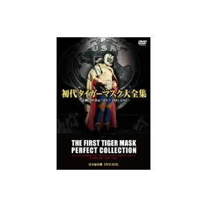 初代タイガーマスク/初代タイガーマスク大全集〜奇跡の四次元プロレス1981−1983〜完全保存盤 D ebest-dvd