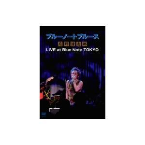 【DVD】忌野清志郎(イマワノ キヨシロウ)/発売日:2008/08/27/UMBC-1006///...