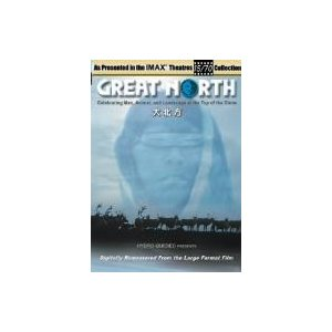 IMAX THEATER GREAT NORTH(Blu−ray Disc) ebest-dvd