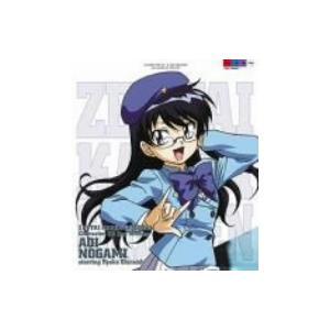 絶対憐チルドレン キャラクターCD 2nd session 野上葵 starring 白石涼子
