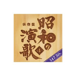 【CD】オムニバス(オムニバス)/発売日:2008/10/22/VICL-63070///<収録内容...