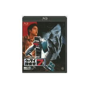ケータイ捜査官7 File 05(Blu−ray Disc)