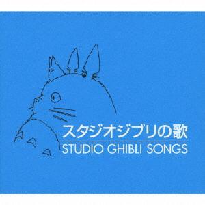 【CD】オムニバス(オムニバス)/発売日:2008/11/26/TKCA-73381///<収録内容...