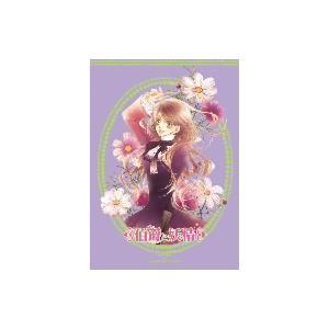 伯爵と妖精 2  DVD